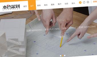 本色传媒网站设计