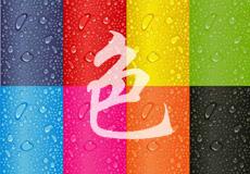 分享14款流行的网页配色方案
