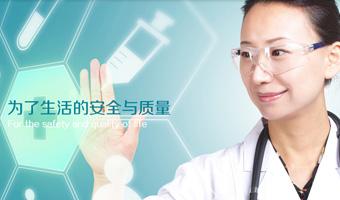 普析医疗仪器网站设计