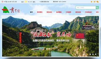 霞云岭网站设计项目
