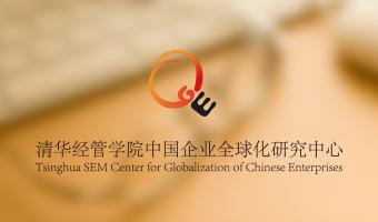 清华大学门户网站建设