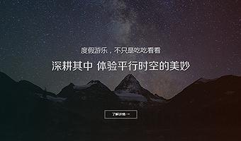 佰嘉恒泰响应式网站建设